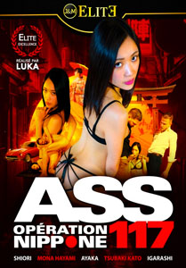 Ass Vol. 117: Operation Japan (Jacquie et Michel)