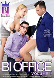 Bi Office Vol. 4 (Bi Empire)