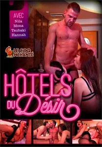 Hotels Du Desir (Le Coq Enchante)