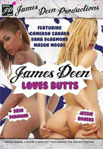 James Deen Loves Butts (James Deen)