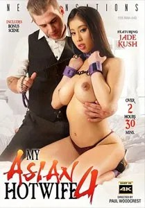 My Asian Hotwife Vol. 4 (New Sensations)