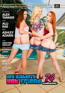 My Sister's Hot Friend Vol. 74 (Naughty America)