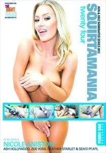 Squirtamania Vol. 24 (Immoral Productions)